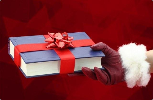 в подарок-книга